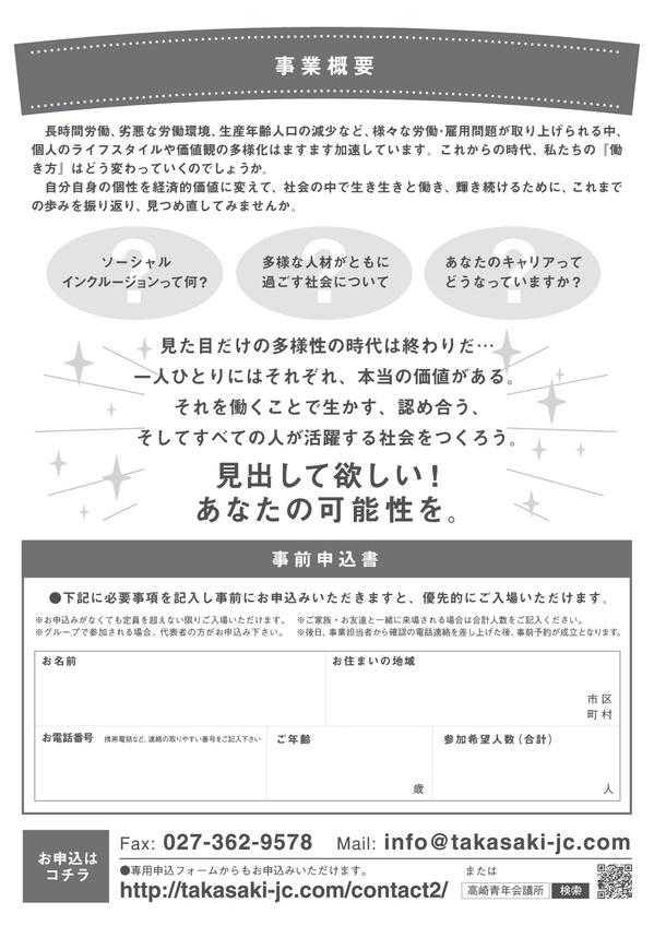 20171012-2.jpg